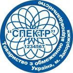 Печать круглая R40 (ООО, ОСББ, ЧП, ФОП,  ПАО,  Гербовая)
